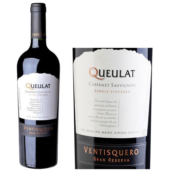 Rượu Vang Queulat Gran Reserva Red