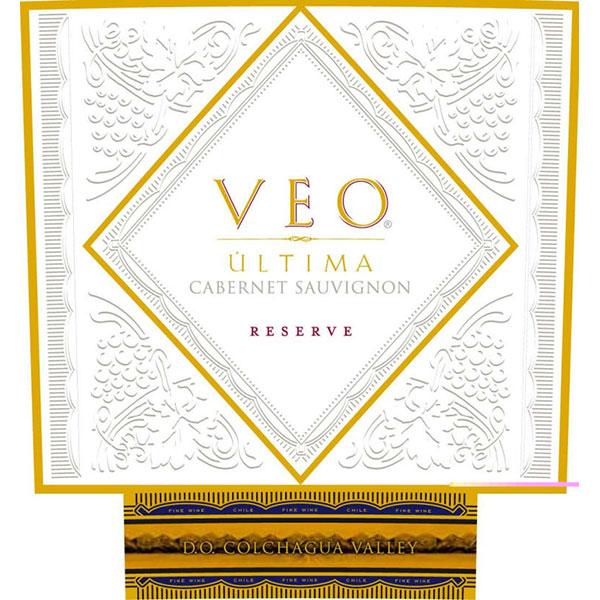 Rượu Vang Veo Ultima Cabernet Sauvignon