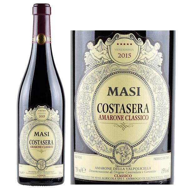 Rượu Vang Ý Masi Costasera Amarone Classico