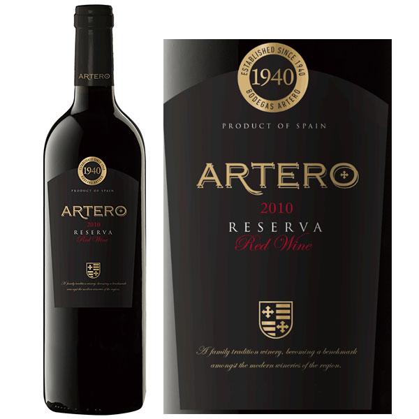 Rượu Vang Artero Reserva Red Wine