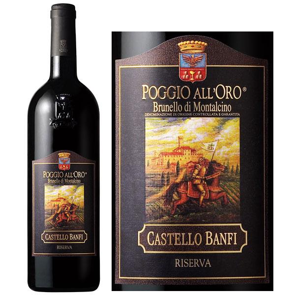Rượu Vang Castello Banfi Poggio All'oro Brunello Di Montalcino