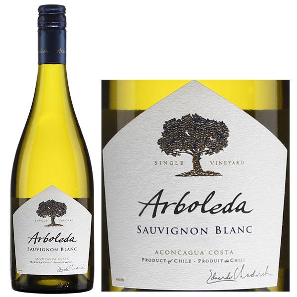 Rượu Vang Arboleda Sauvignon Blanc