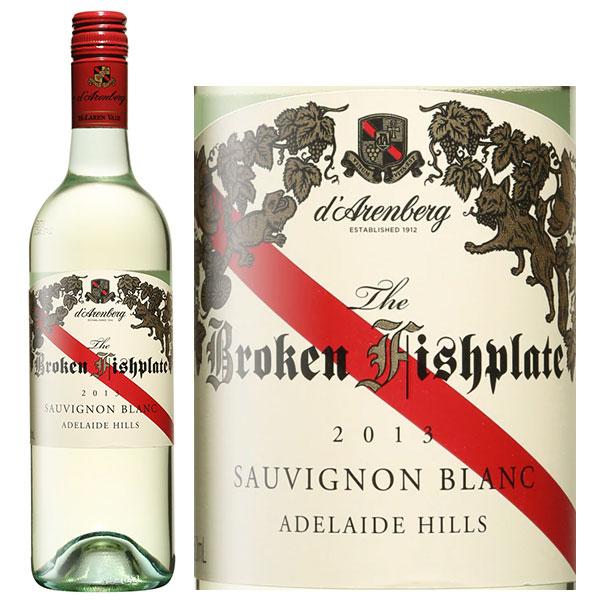 Rượu Vang D'Arenberg The Broken Fishplate Sauvignon Blanc