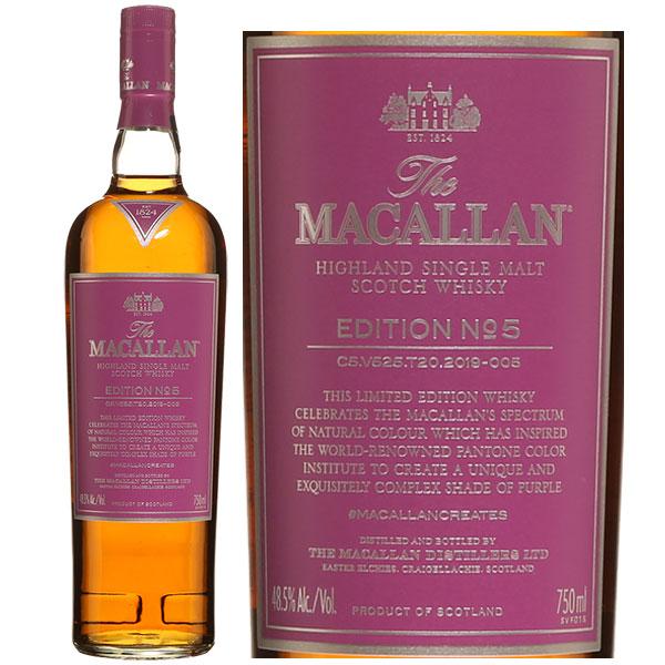 Rượu Macallan Edition No.5