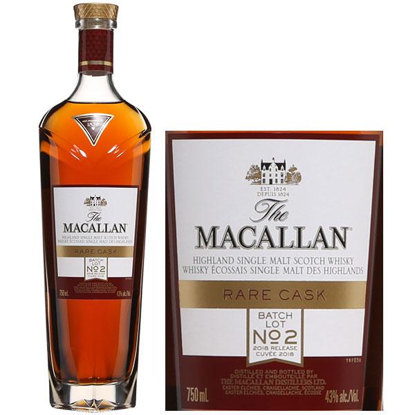 Rượu Macallan Rare Cask No.2