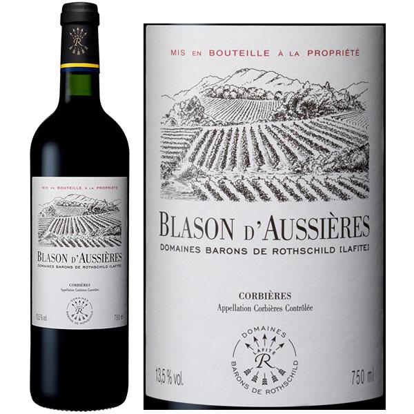Rượu Vang Blason D'Aussières