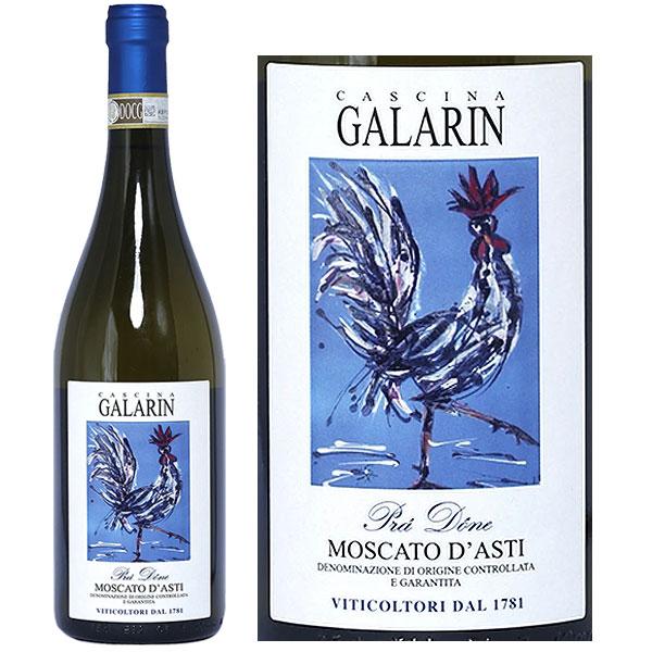 Rượu Vang Galarin Moscato D'Asti