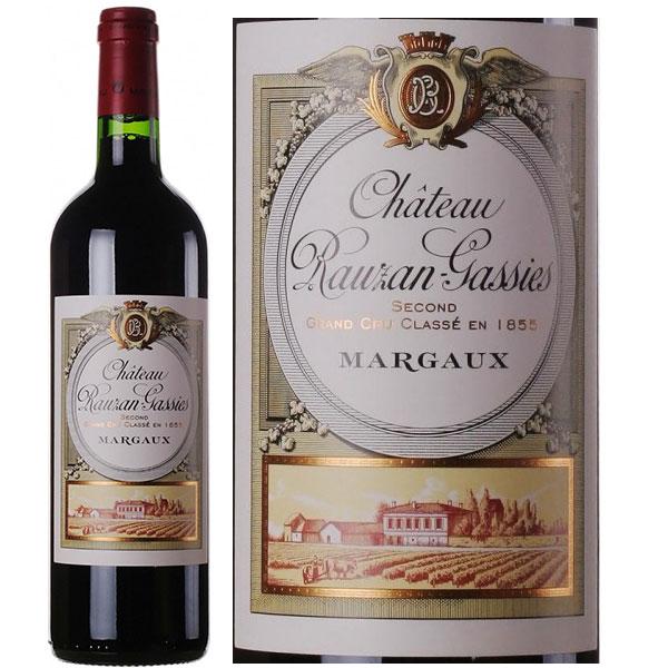 Rượu Vang Pháp Chateau Rauzan Gassies