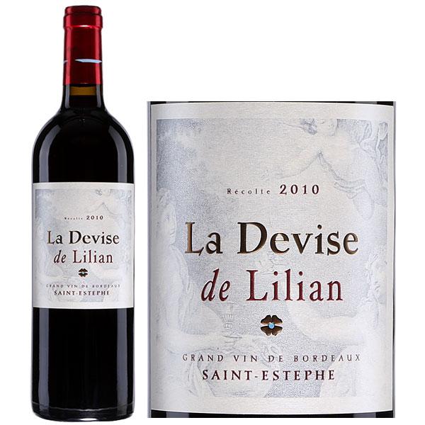 Rượu Vang Pháp La Devise De Lilian