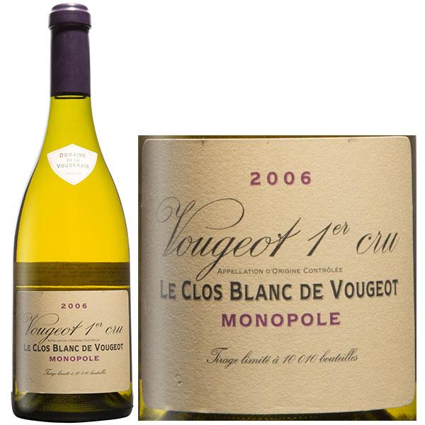 Rượu Vang Domaine De La Vougeraie Le Clos Blanc De Vougeot Monopole Vougeot