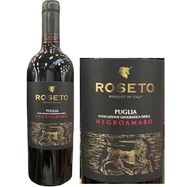 Rượu Vang Roseto Negroamaro Puglia