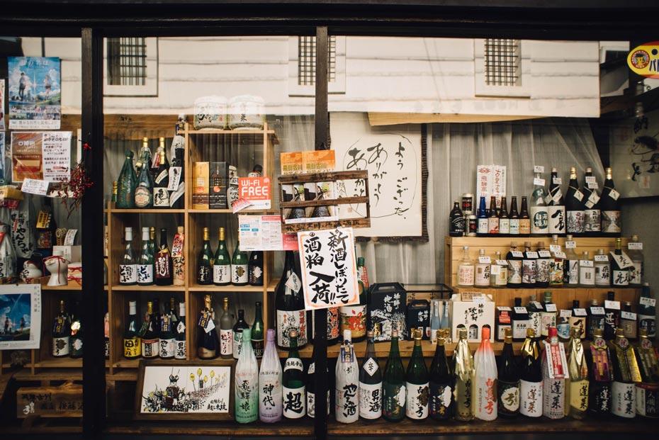 rượu sake đặc biệt